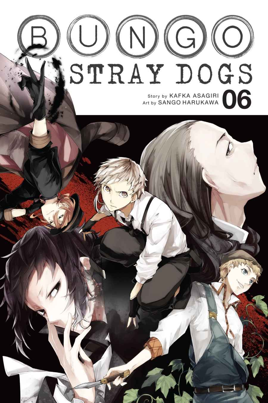 Bungou Stray Dogs Chapter 21 Page 1