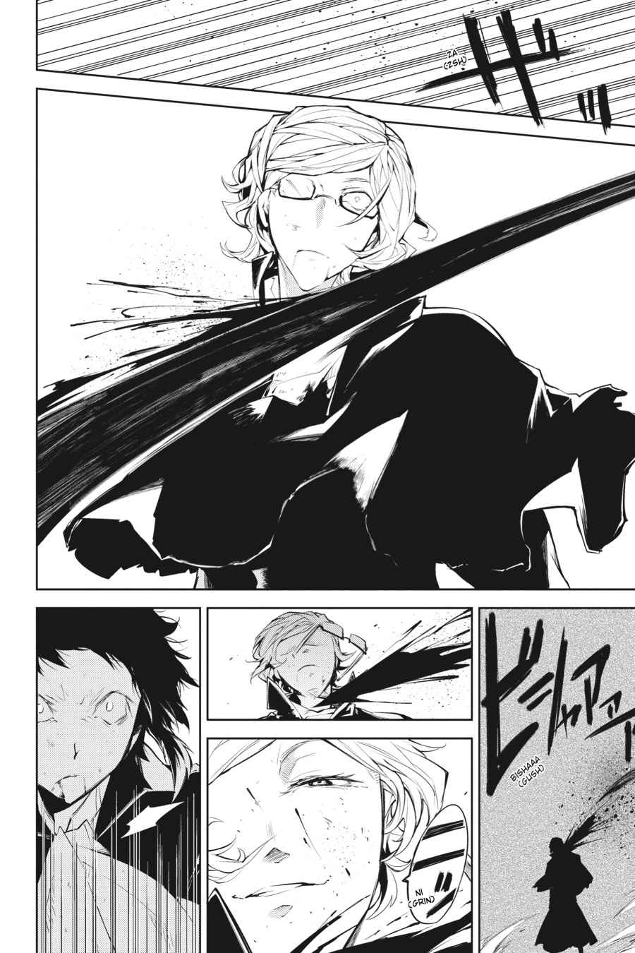 Bungou Stray Dogs Chapter 21 Page 26