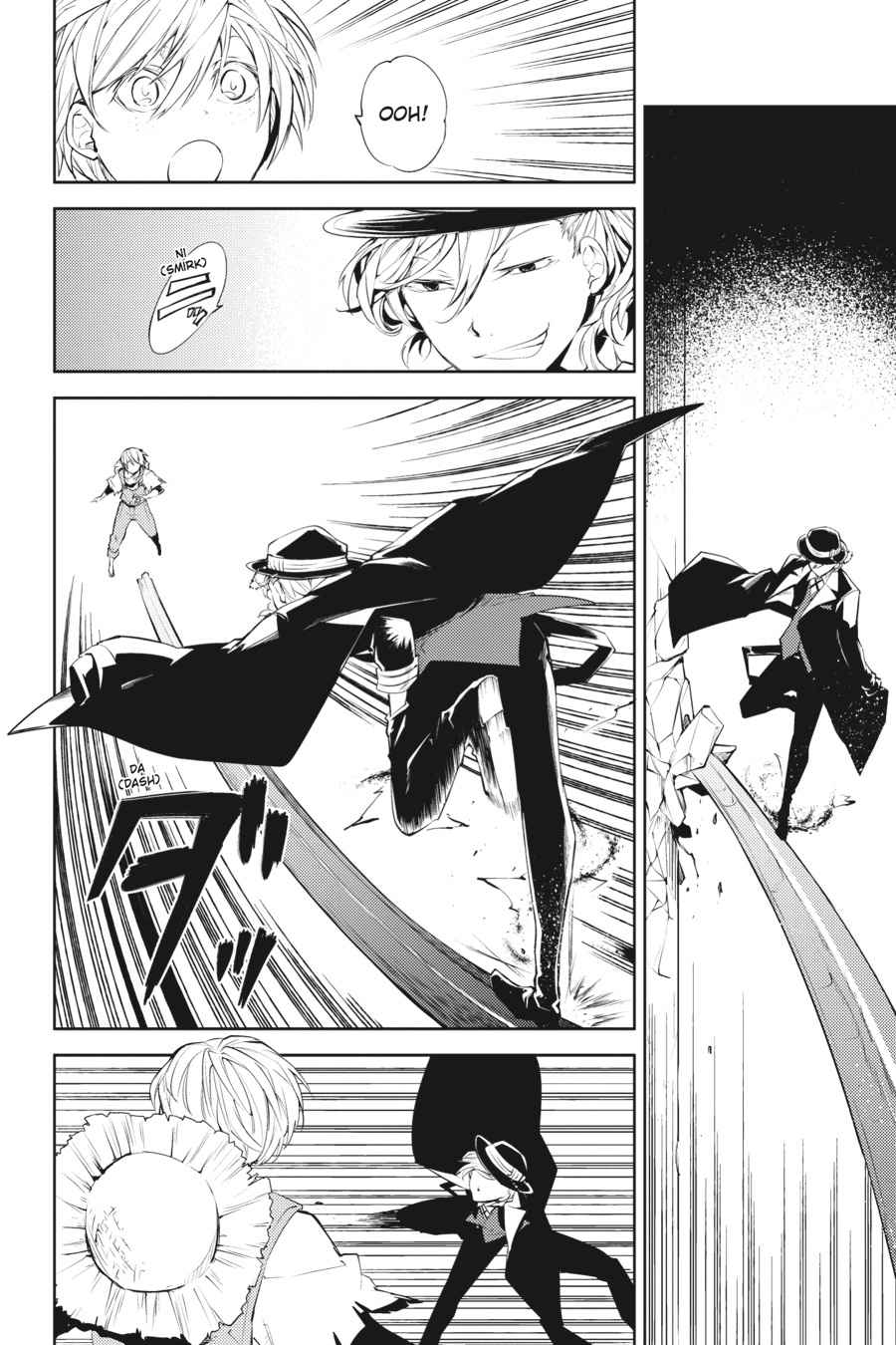 Bungou Stray Dogs Chapter 22 Page 16