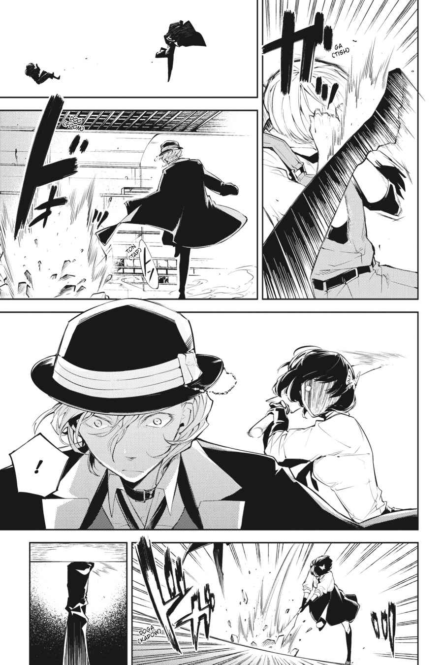 Bungou Stray Dogs Chapter 22 Page 17