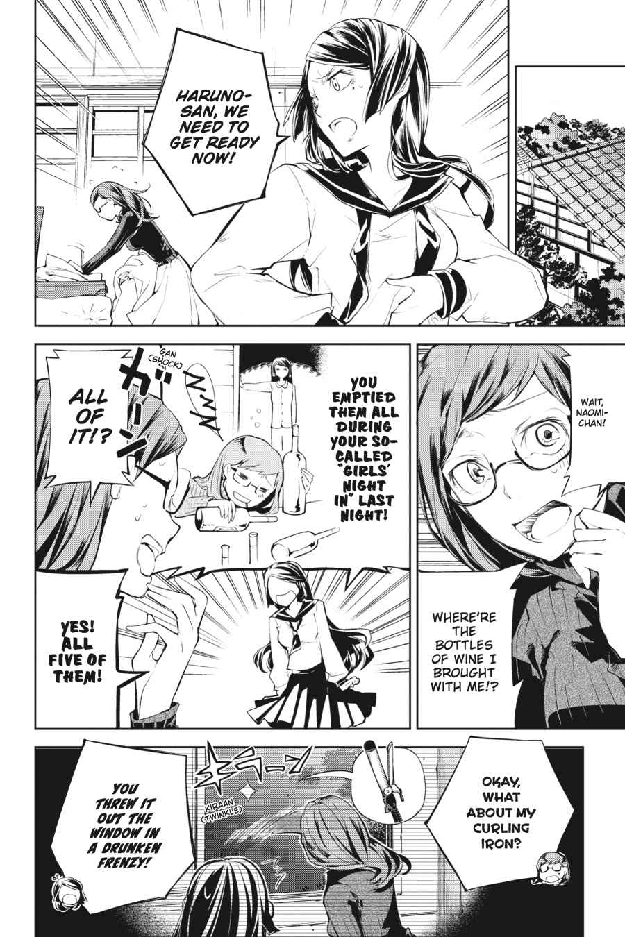 Bungou Stray Dogs Chapter 23 Page 2