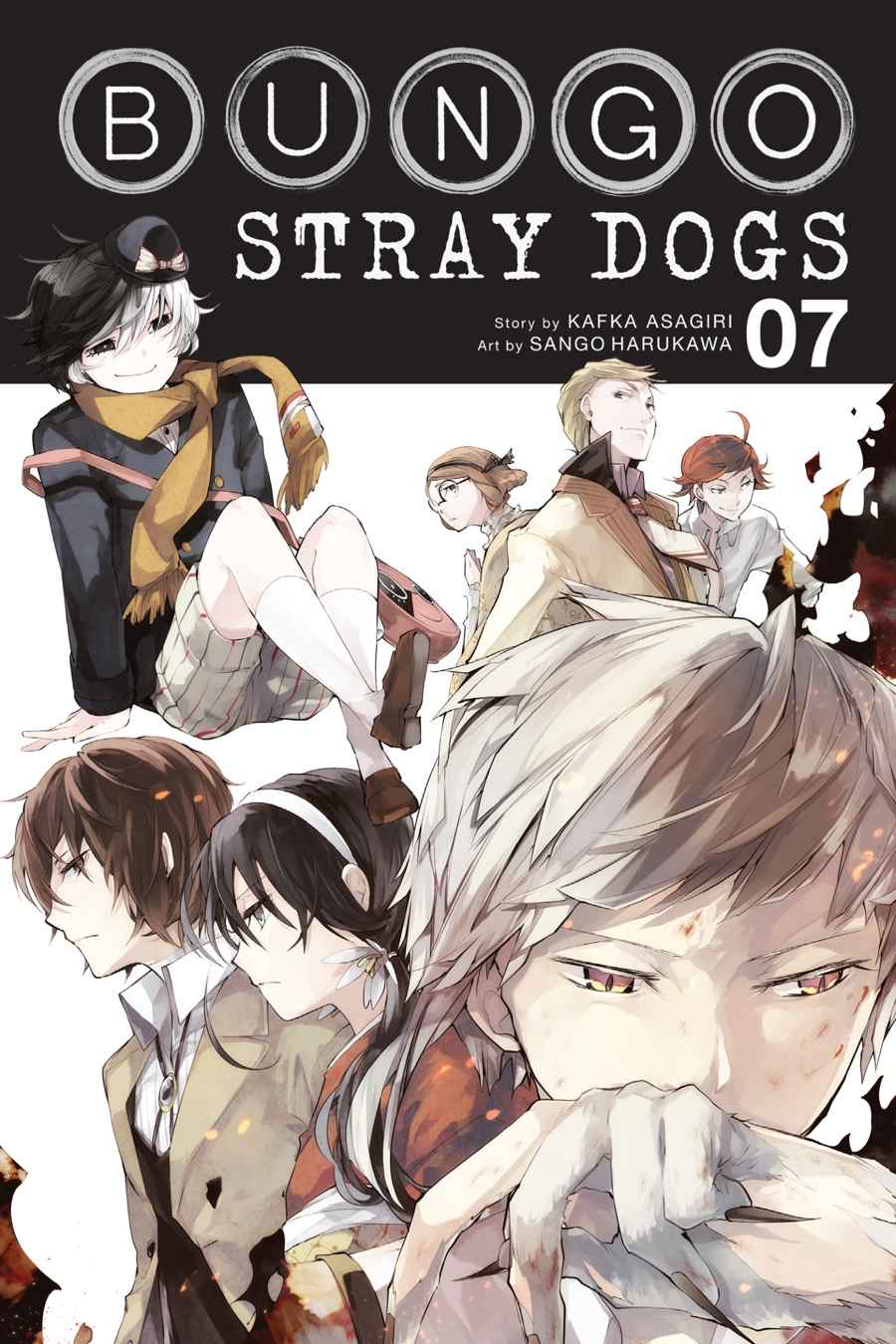 Bungou Stray Dogs Chapter 25 Page 1
