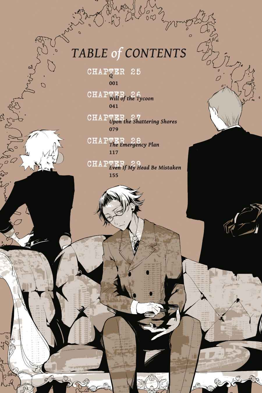 Bungou Stray Dogs Chapter 25 Page 5