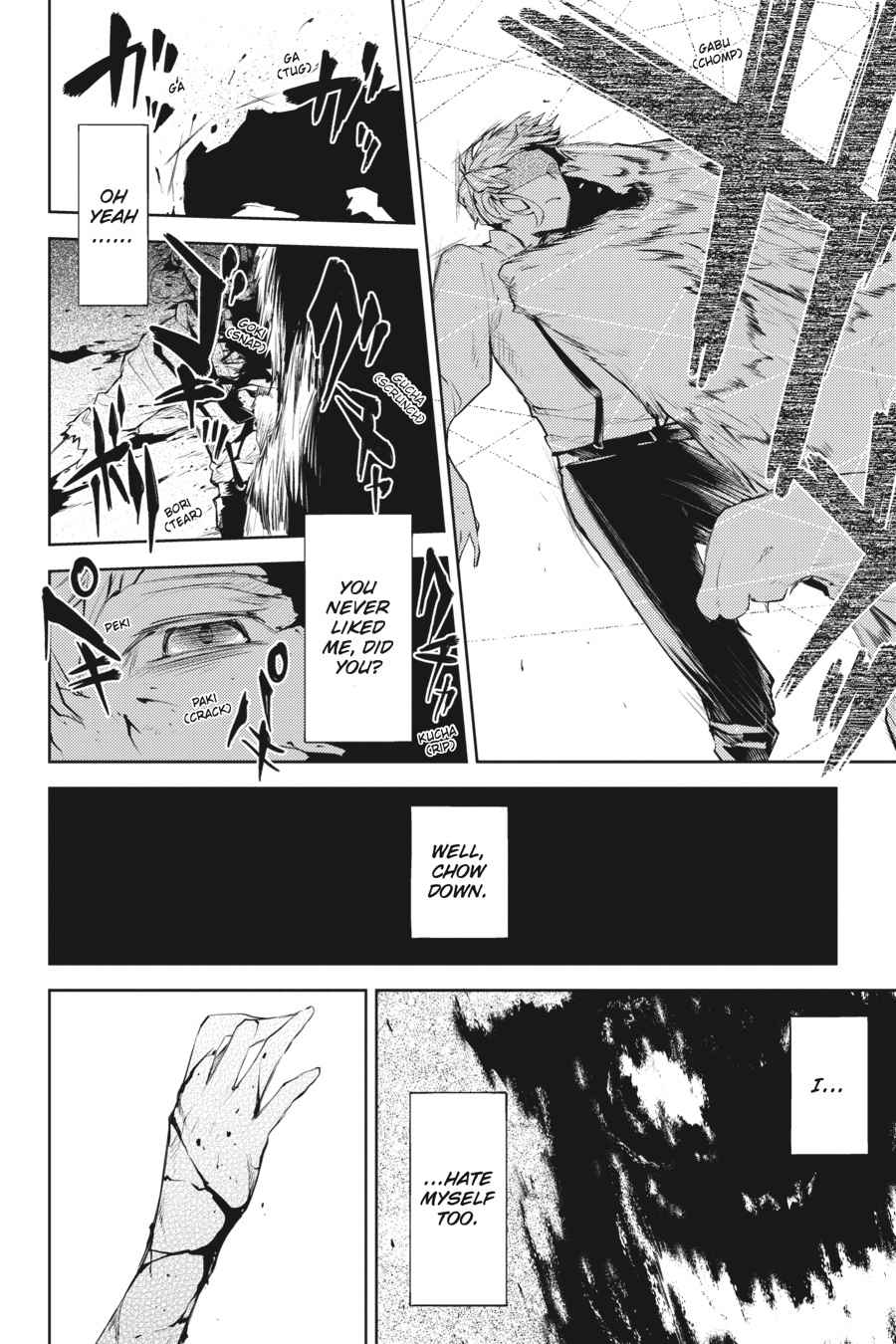 Bungou Stray Dogs Chapter 29 Page 12