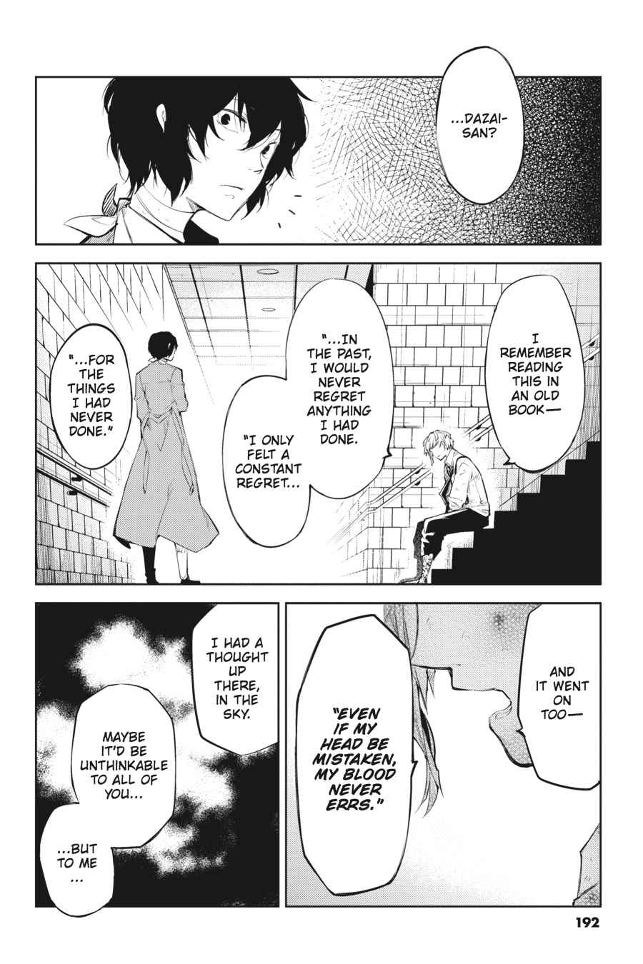 Bungou Stray Dogs Chapter 29 Page 38