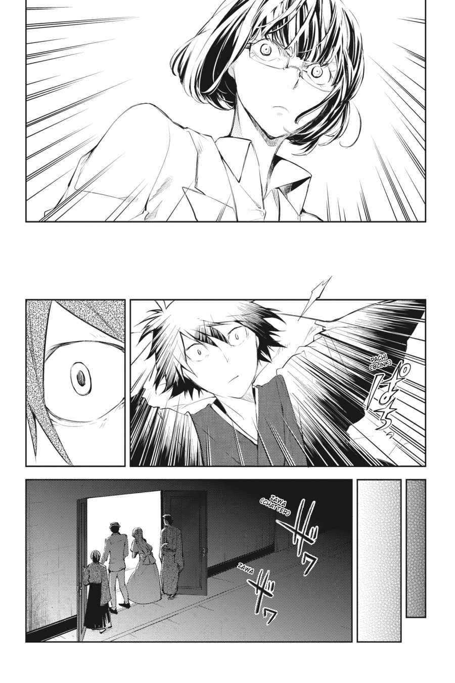 Bungou Stray Dogs Chapter 32 Page 32