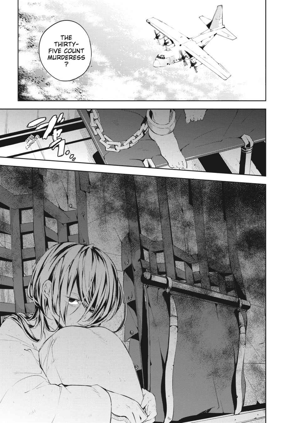 Bungou Stray Dogs Chapter 33 Page 12