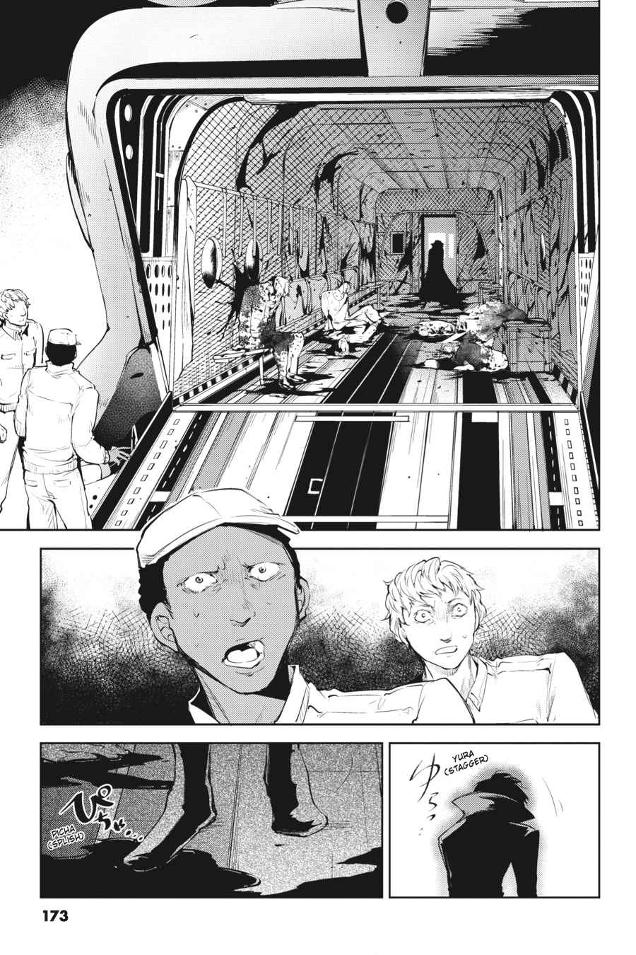Bungou Stray Dogs Chapter 33 Page 26