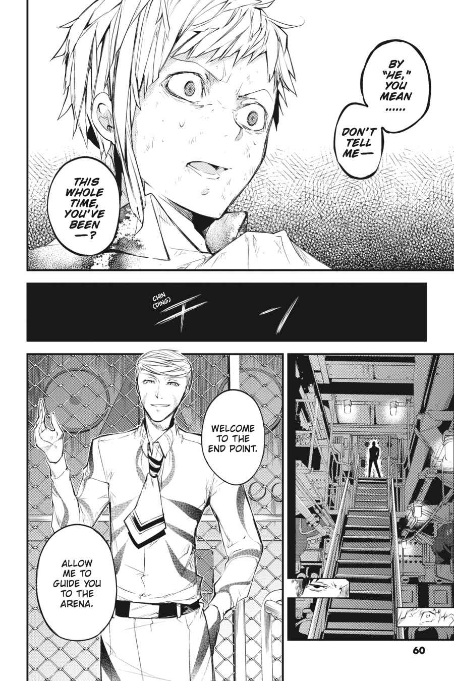 Bungou Stray Dogs Chapter 35 Page 16