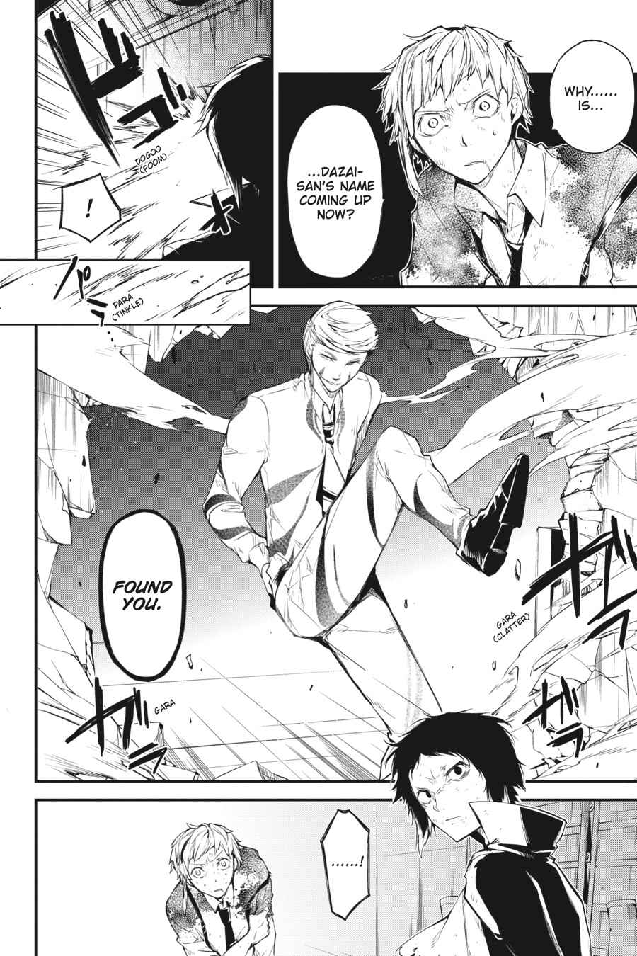 Bungou Stray Dogs Chapter 35 Page 6