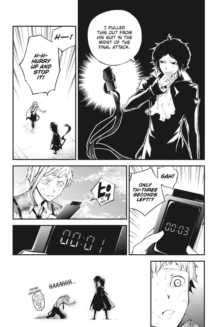 Bungou Stray Dogs Chapter 36 Page 19