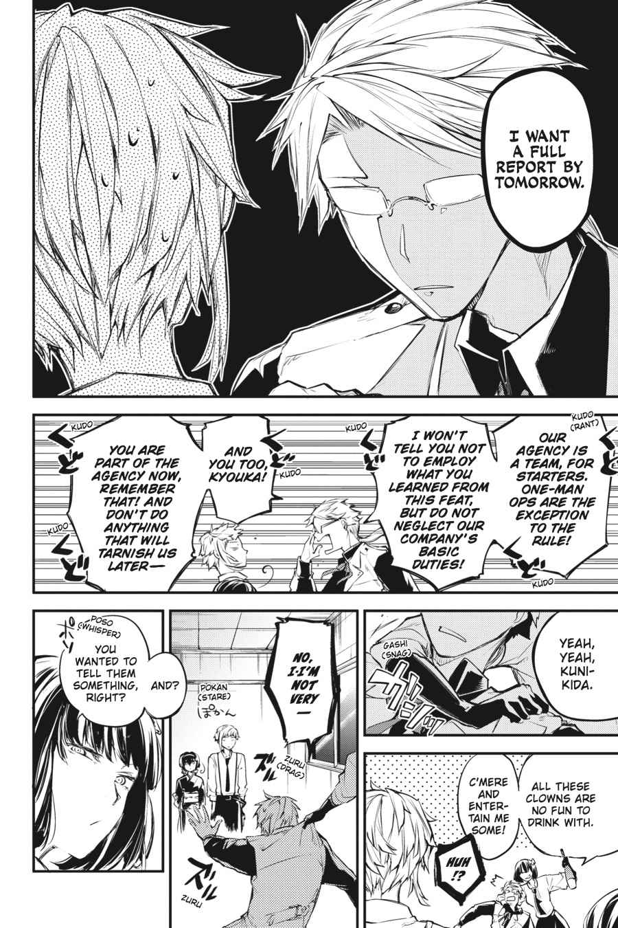 Bungou Stray Dogs Chapter 37 Page 17