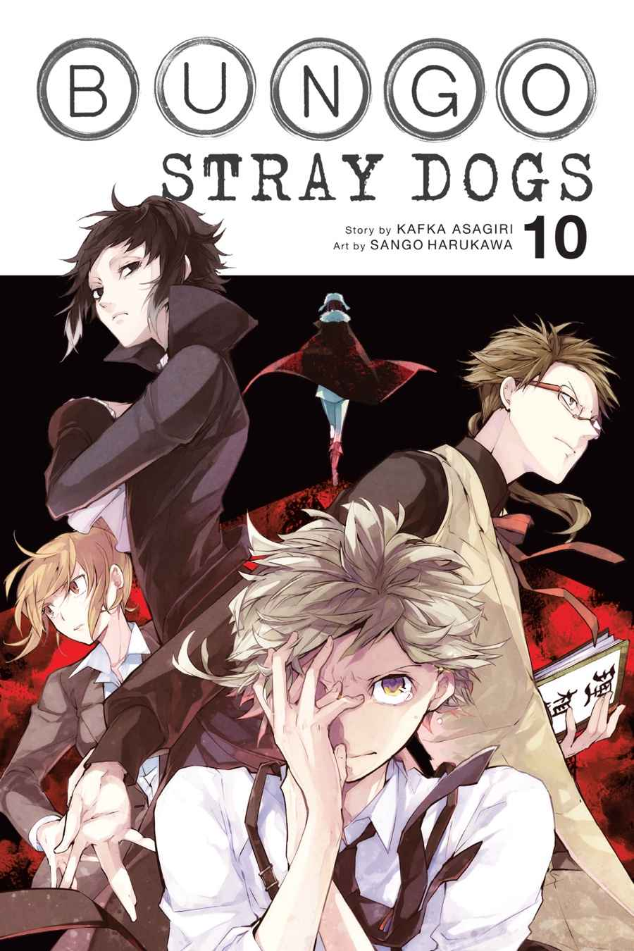 Bungou Stray Dogs Chapter 38 Page 1