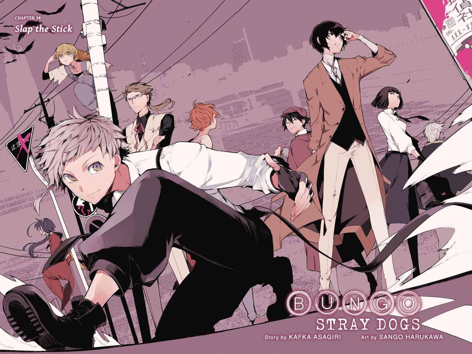 Bungou Stray Dogs Chapter 38 Page 3