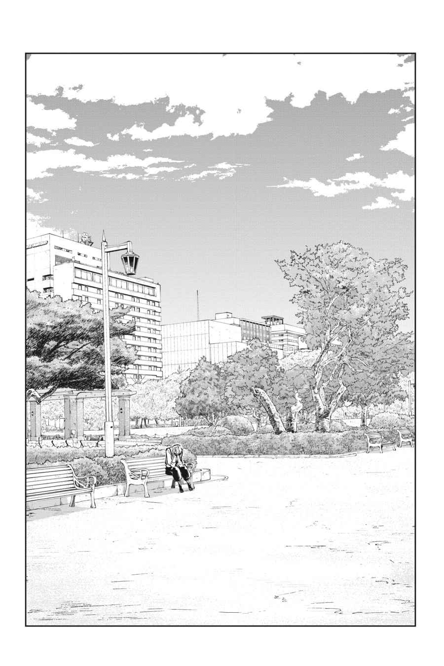 Bungou Stray Dogs Chapter 39 Page 42