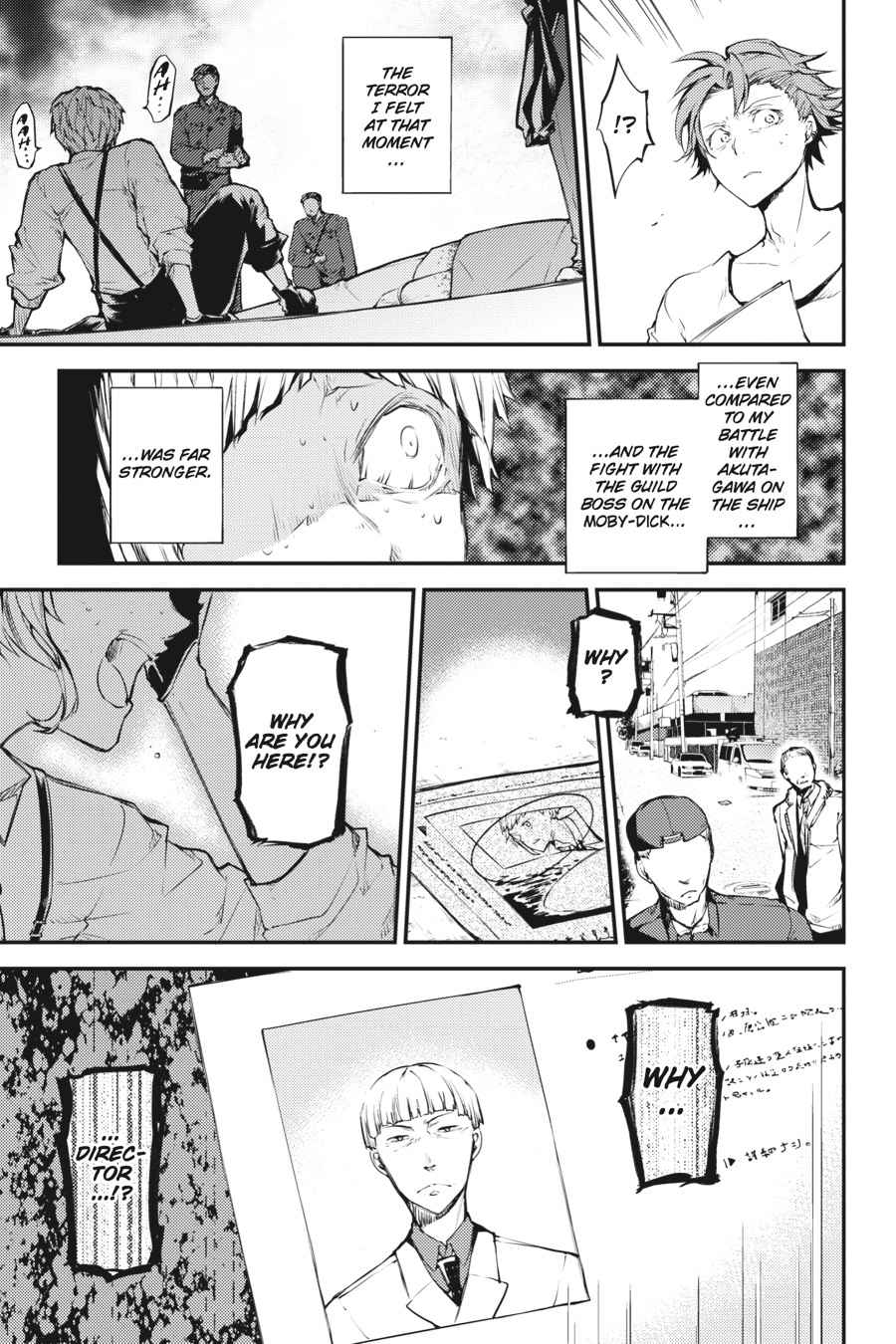 Bungou Stray Dogs Chapter 39 Page 7