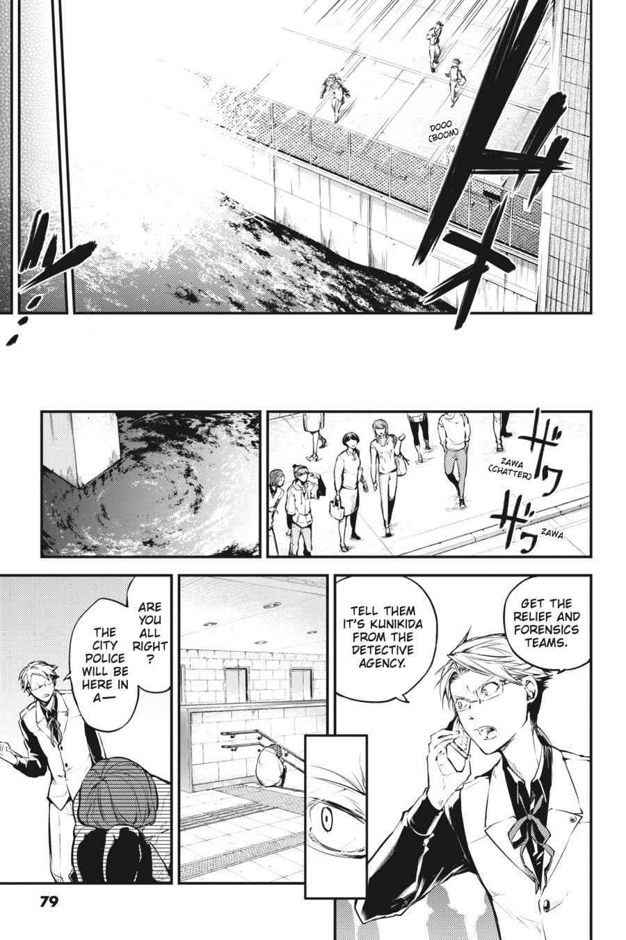 Bungou Stray Dogs Chapter 40 Page 13