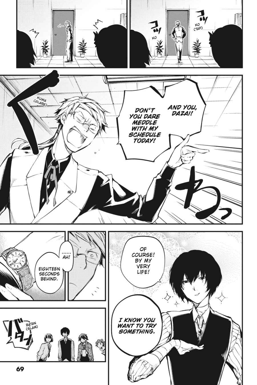 Bungou Stray Dogs Chapter 40 Page 3