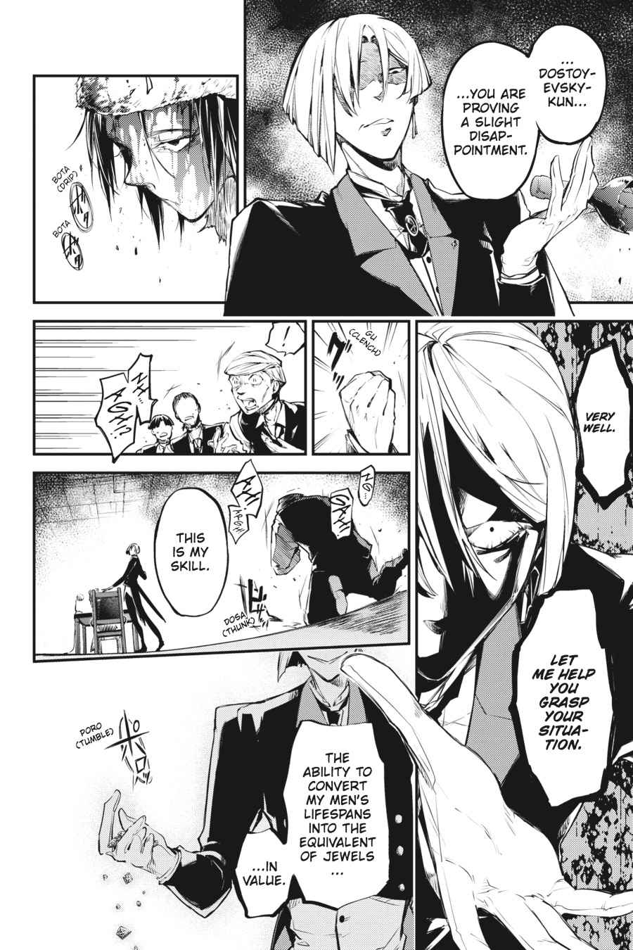 Bungou Stray Dogs Chapter 42 Page 12