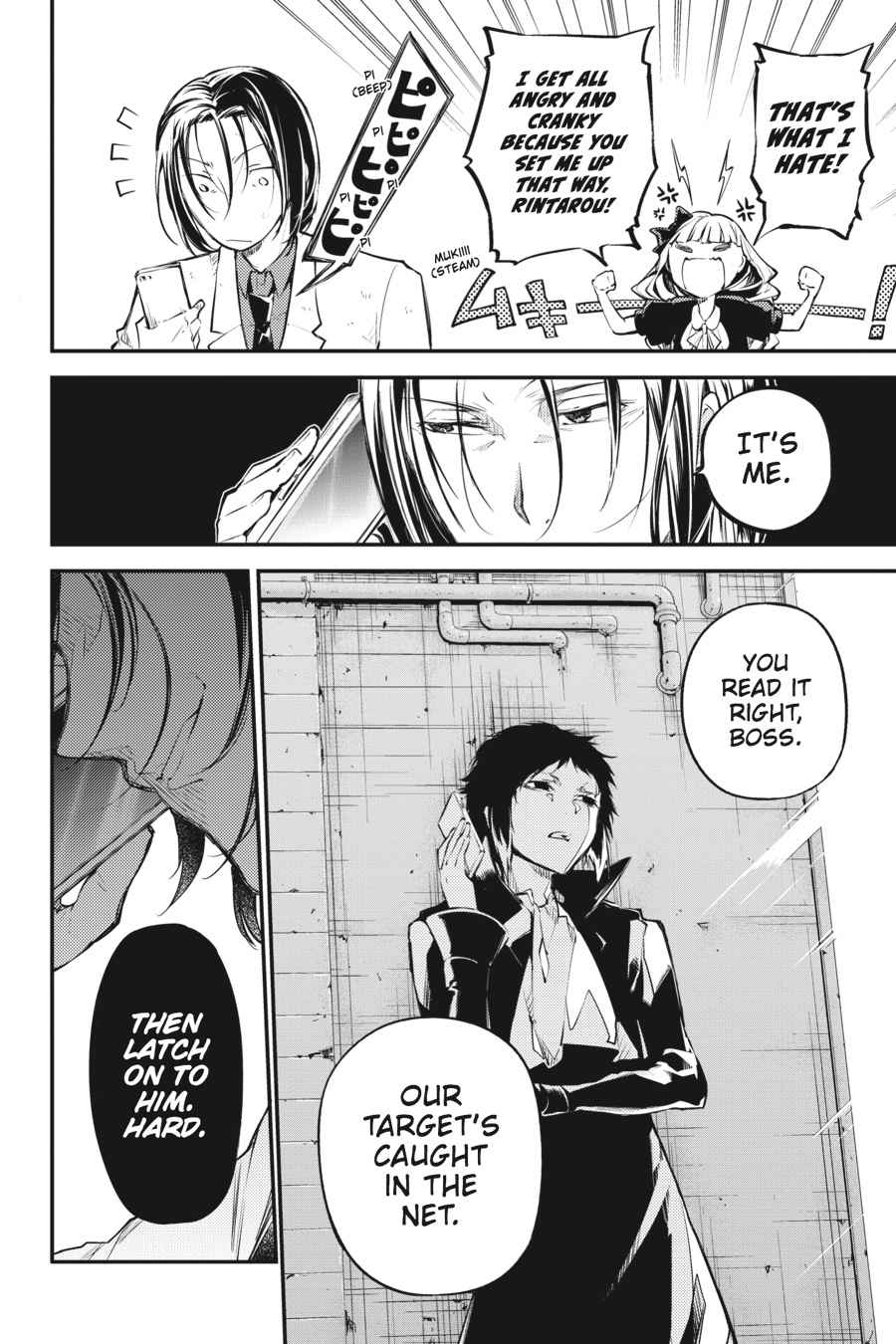 Bungou Stray Dogs Chapter 46 Page 18
