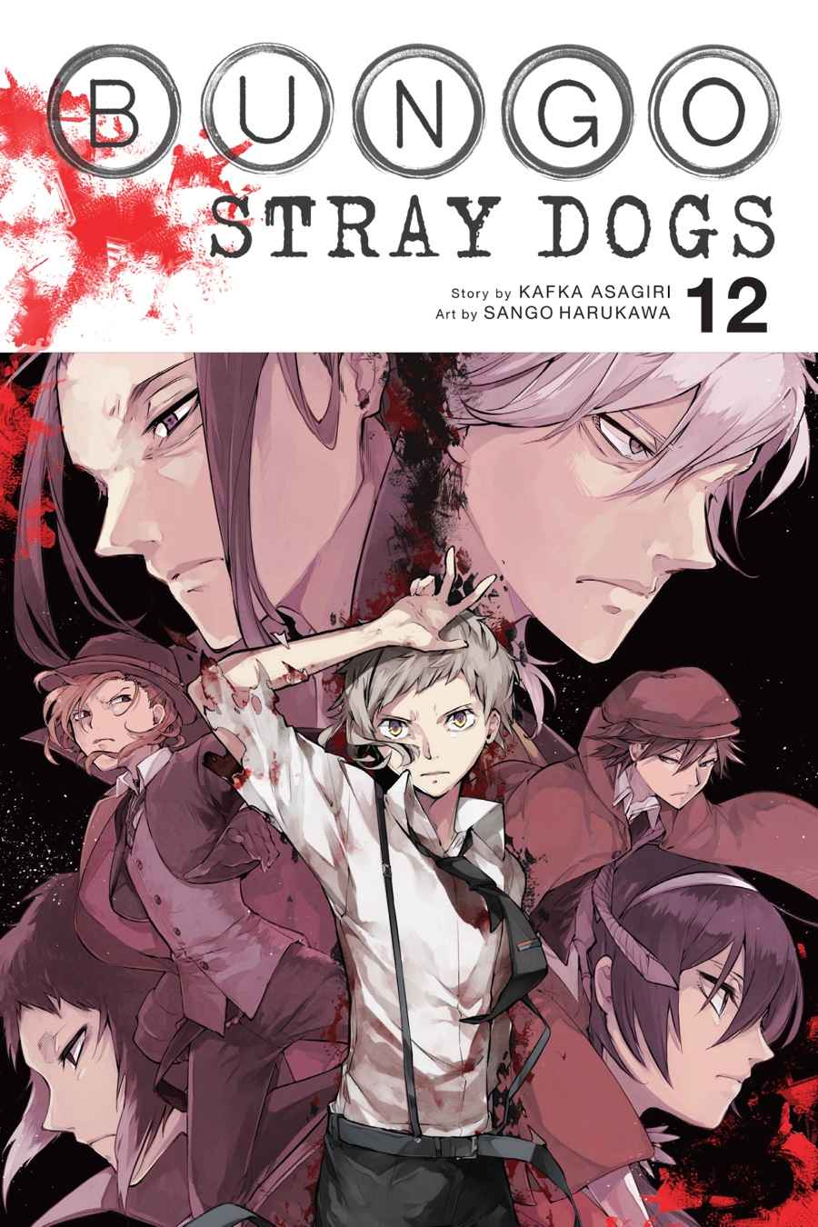 Bungou Stray Dogs Chapter 47 Page 1