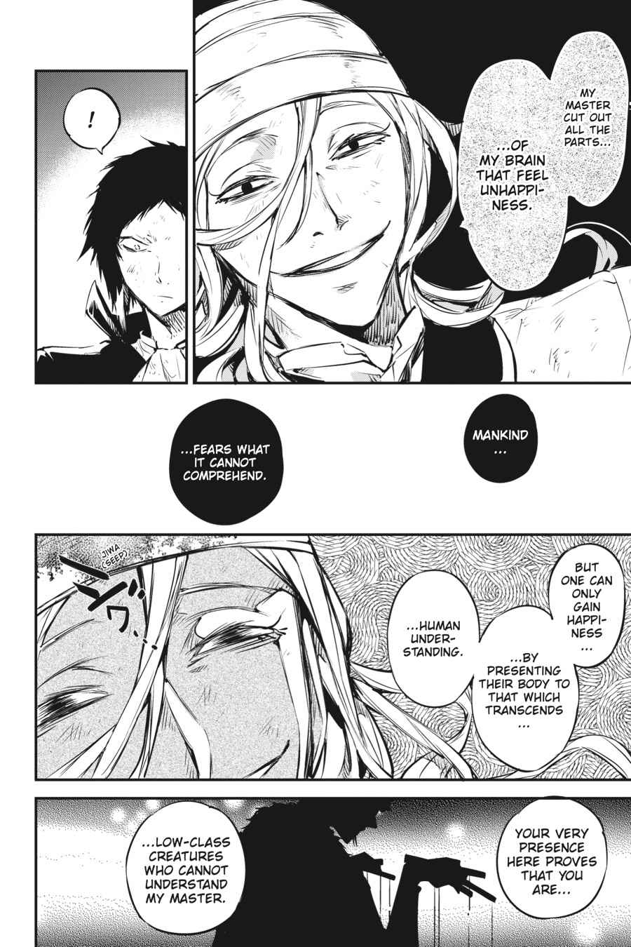 Bungou Stray Dogs Chapter 53 Page 15