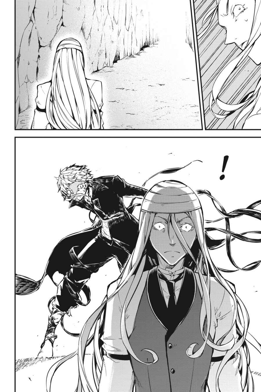 Bungou Stray Dogs Chapter 53 Page 3