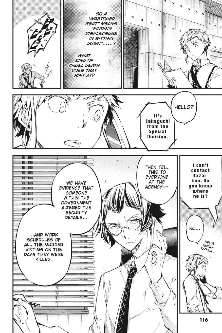 Bungou Stray Dogs Chapter 57 Page 24