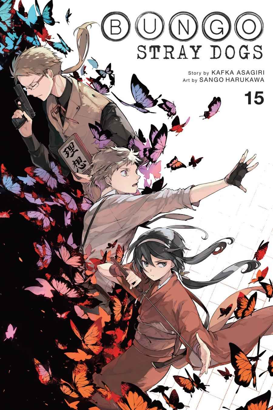 Bungou Stray Dogs Chapter 59 Page 1
