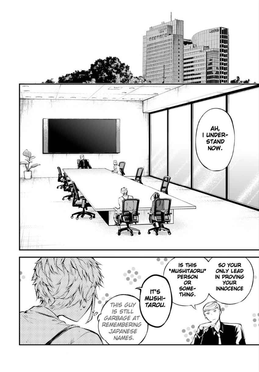 Bungou Stray Dogs Chapter 64 Page 17