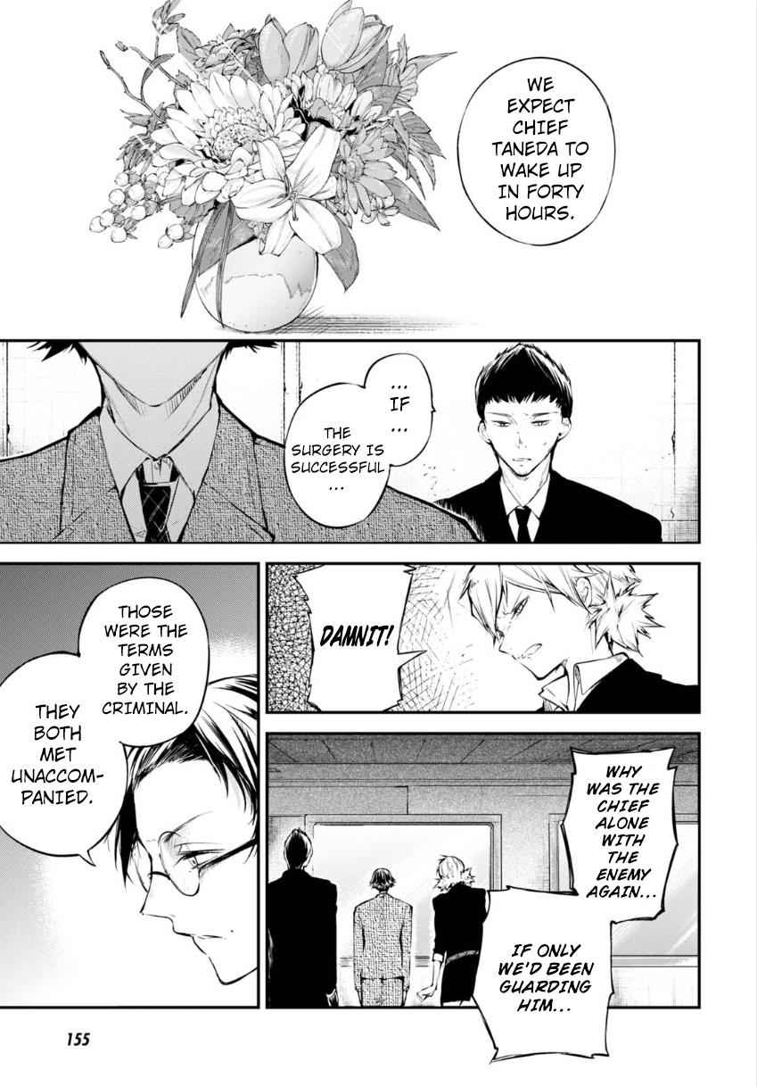 Bungou Stray Dogs Chapter 64 Page 4