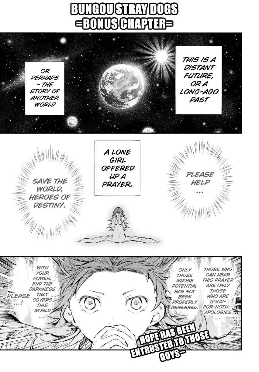 Bungou Stray Dogs Chapter 64.5 Page 2