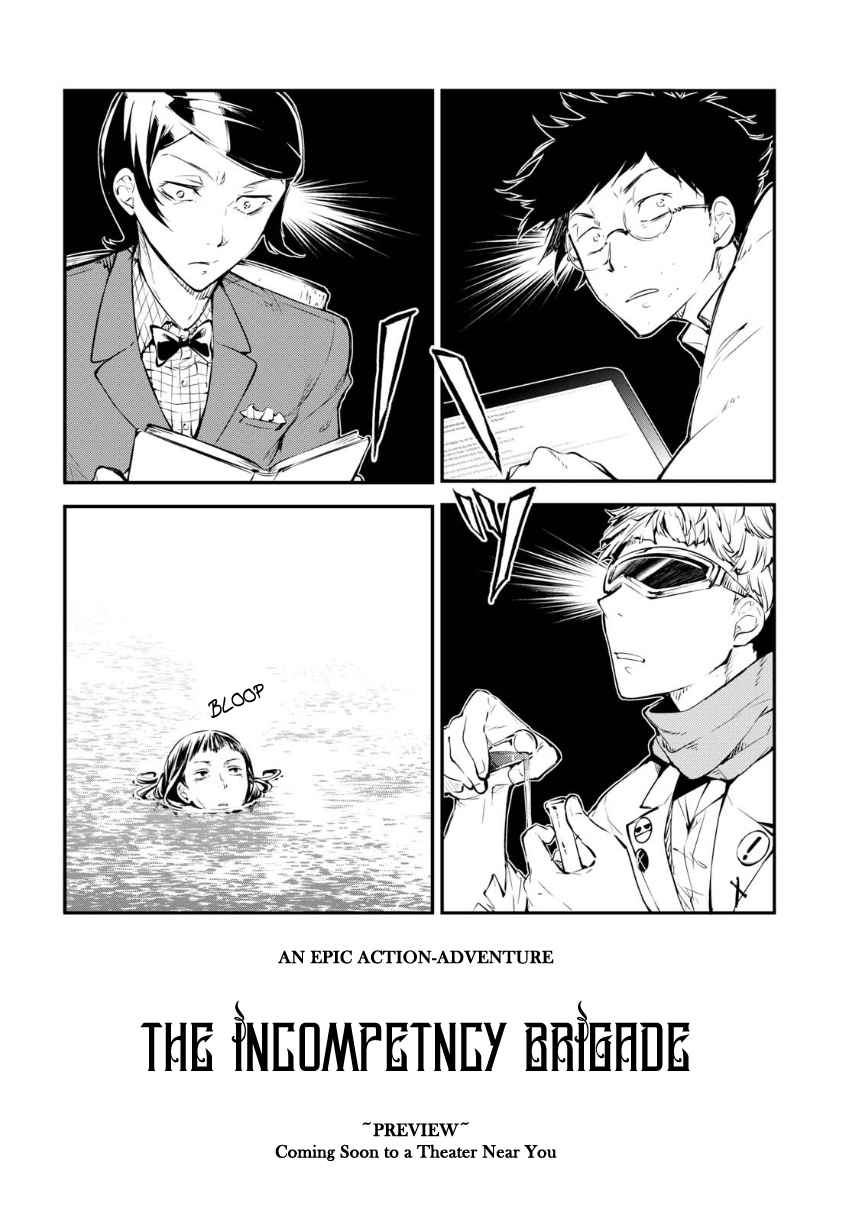 Bungou Stray Dogs Chapter 64.5 Page 3