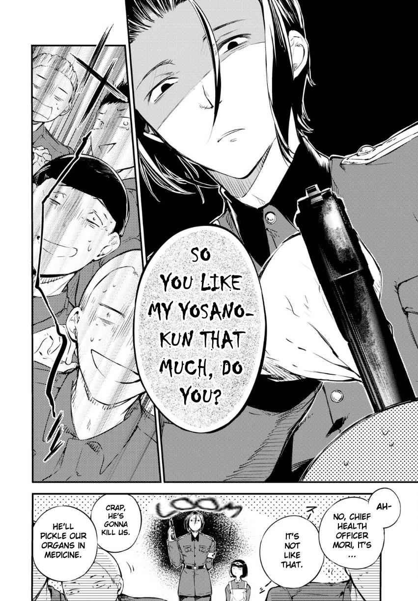 Bungou Stray Dogs Chapter 65 Page 21