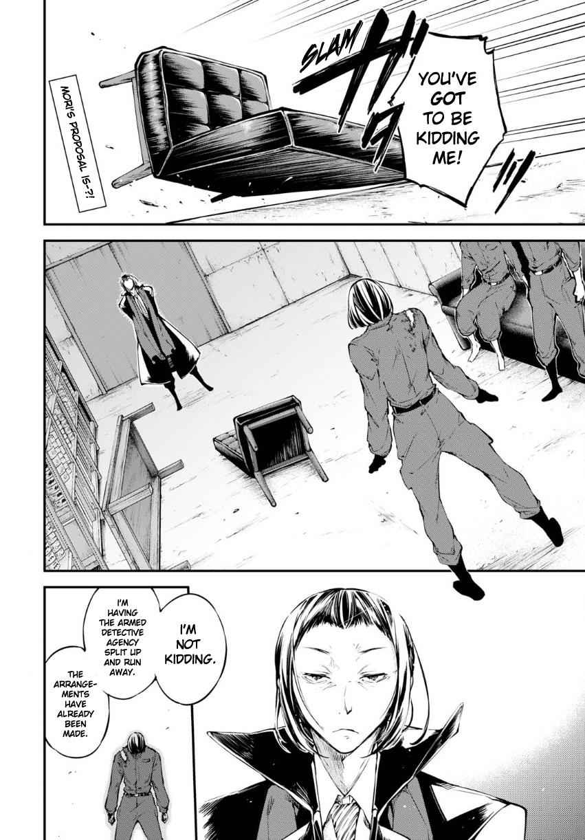 Bungou Stray Dogs Chapter 65 Page 3
