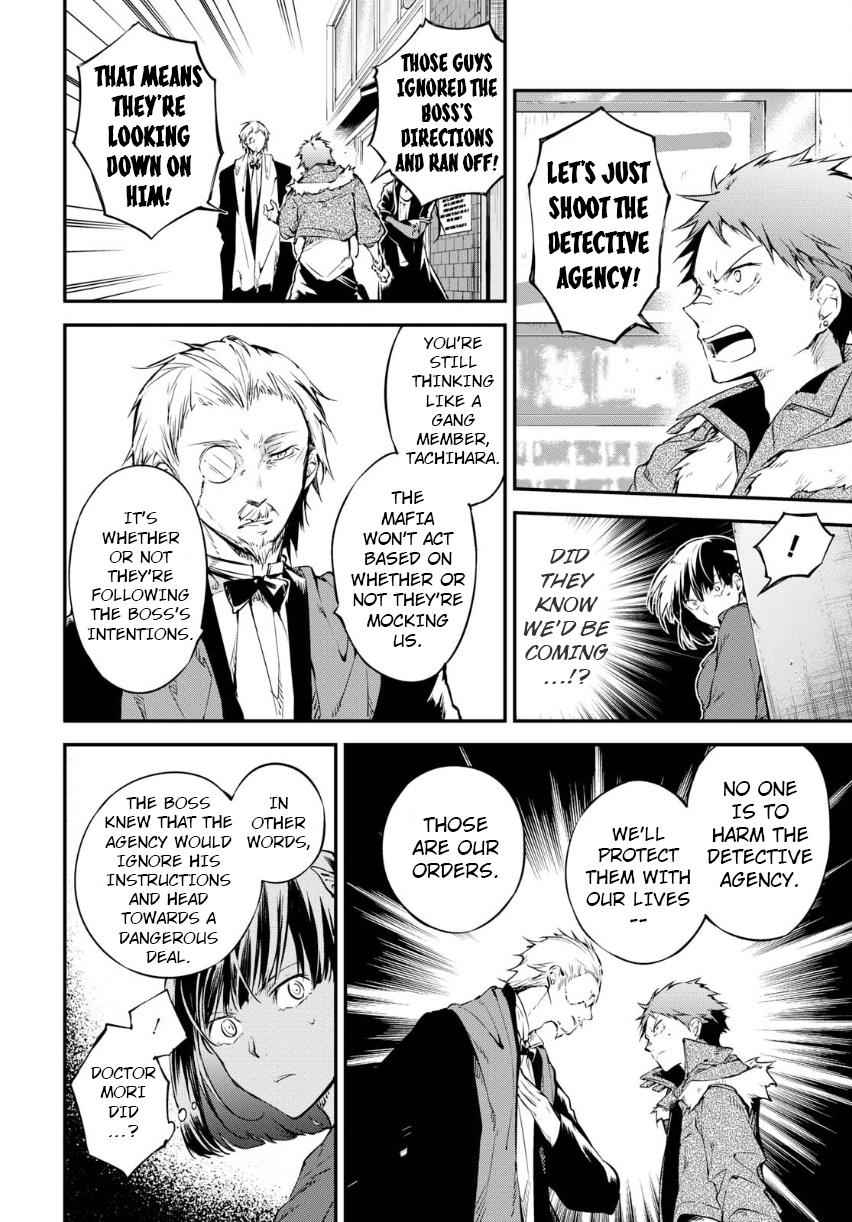 Bungou Stray Dogs Chapter 66 Page 32
