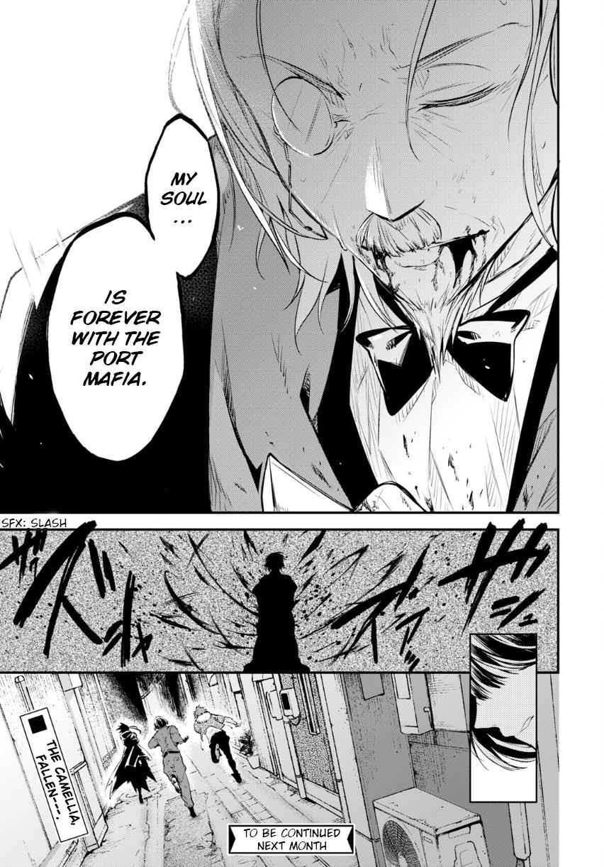 Bungou Stray Dogs Chapter 67 Page 38