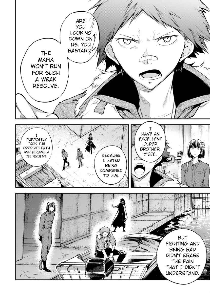 Bungou Stray Dogs Chapter 68 Page 7