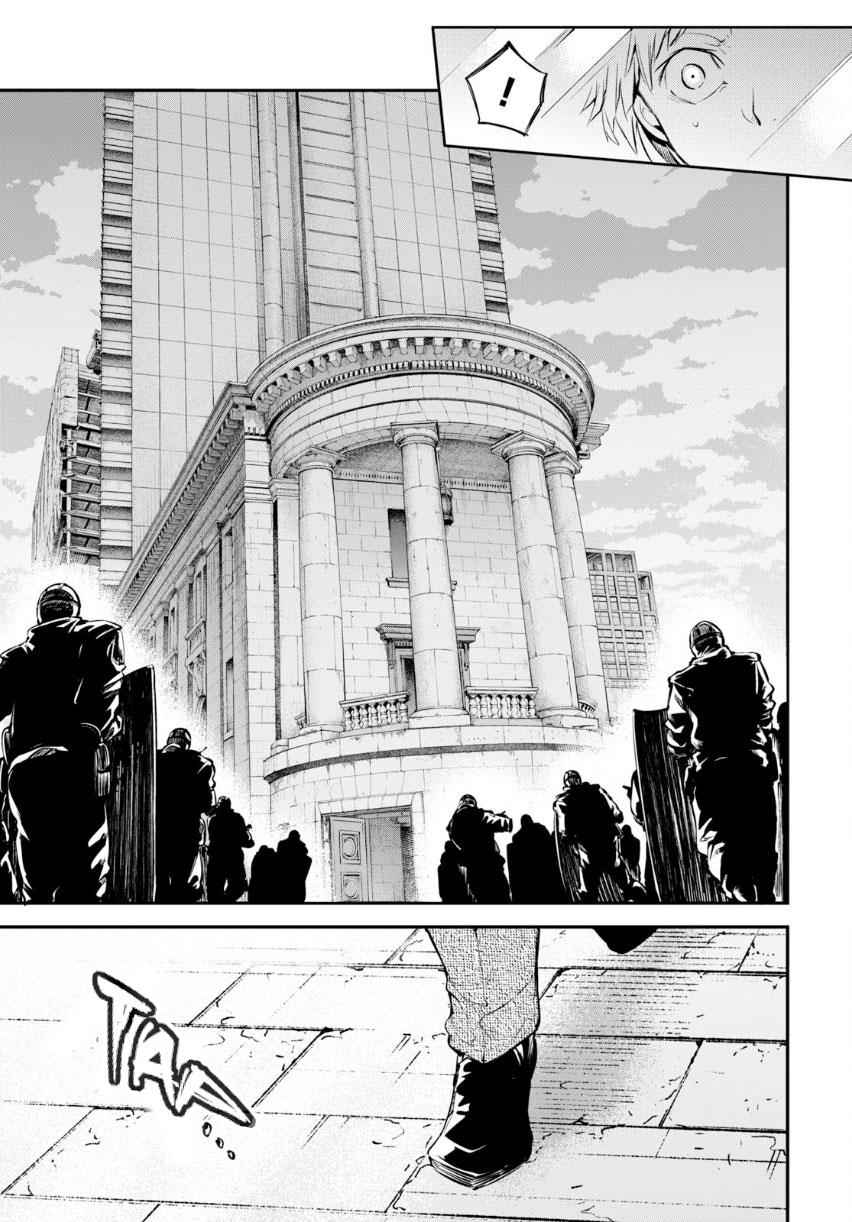 Bungou Stray Dogs Chapter 69 Page 20