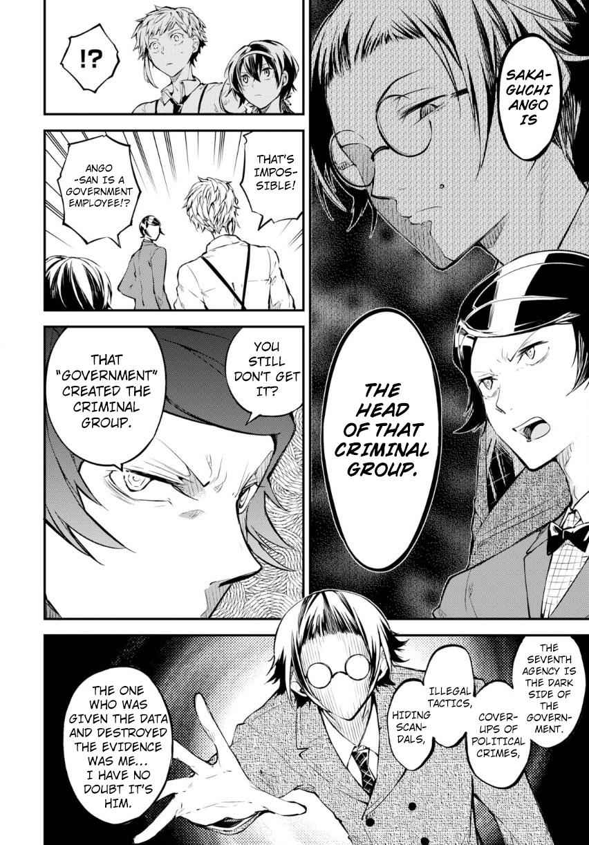 Bungou Stray Dogs Chapter 69 Page 25