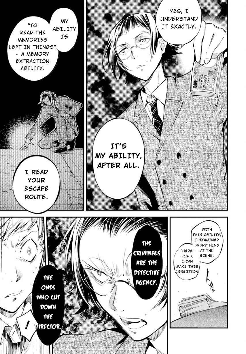 Bungou Stray Dogs Chapter 70 Page 14