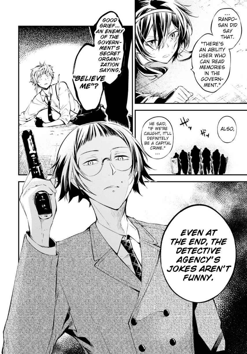 Bungou Stray Dogs Chapter 70 Page 15