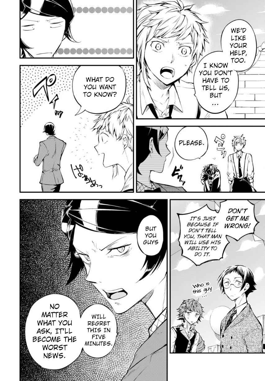 Bungou Stray Dogs Chapter 70 Page 31
