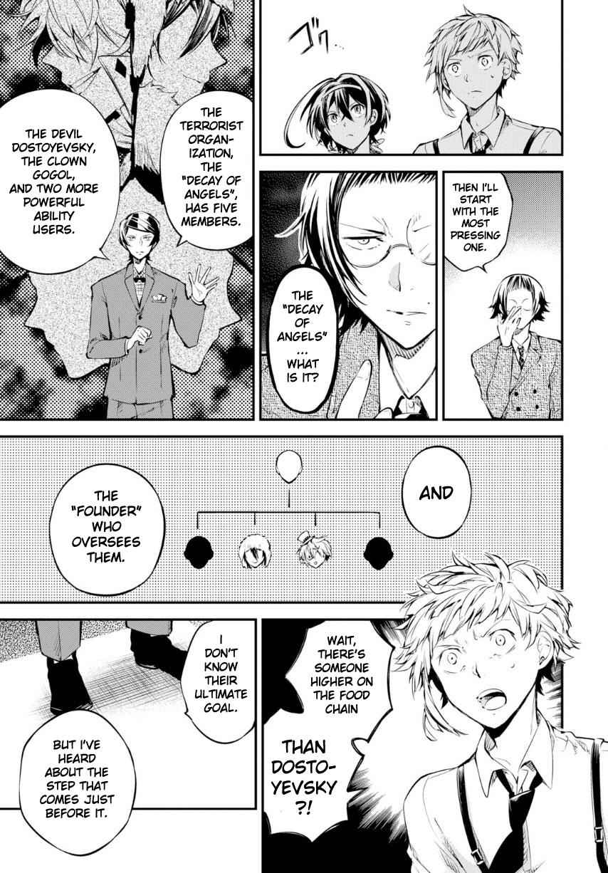 Bungou Stray Dogs Chapter 70 Page 32