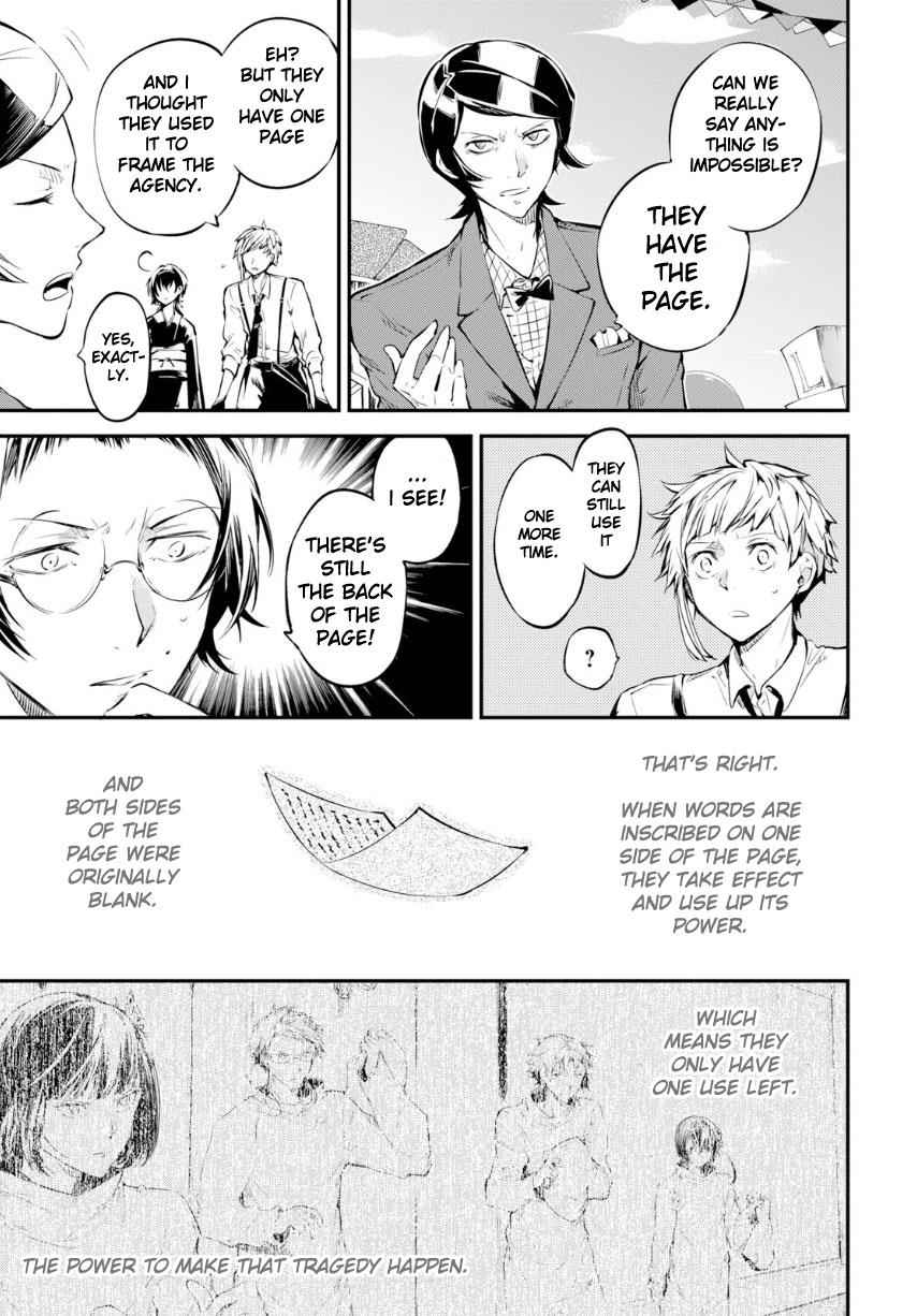Bungou Stray Dogs Chapter 70 Page 34