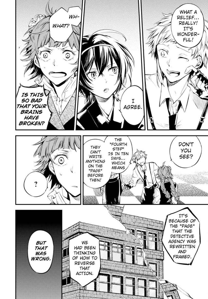 Bungou Stray Dogs Chapter 70 Page 39
