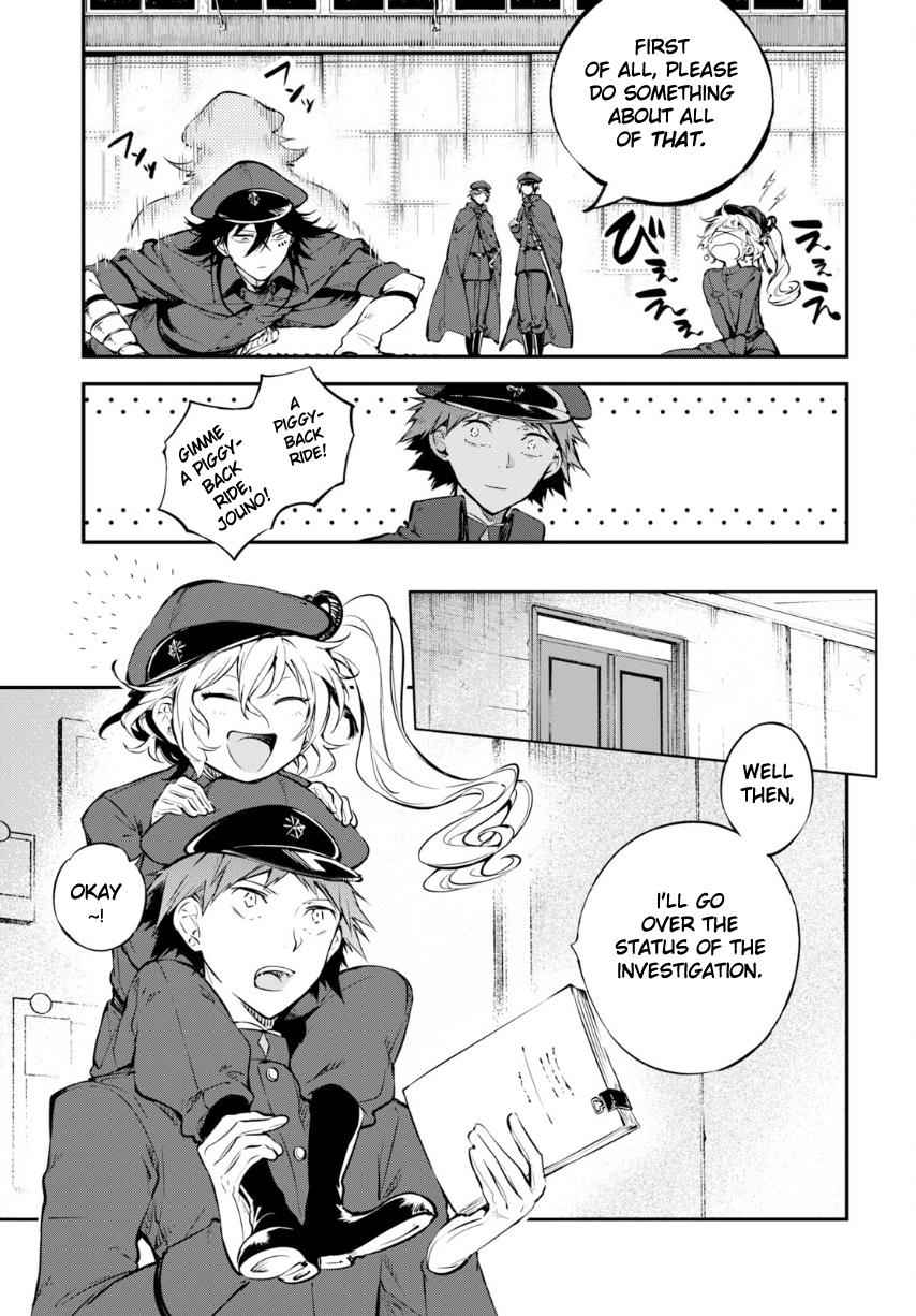 Bungou Stray Dogs Chapter 71 Page 8