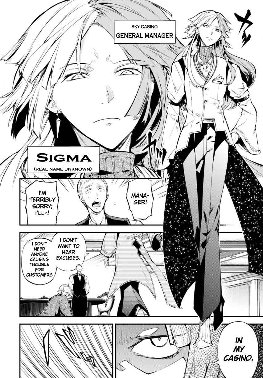 Bungou Stray Dogs Chapter 72 Page 17