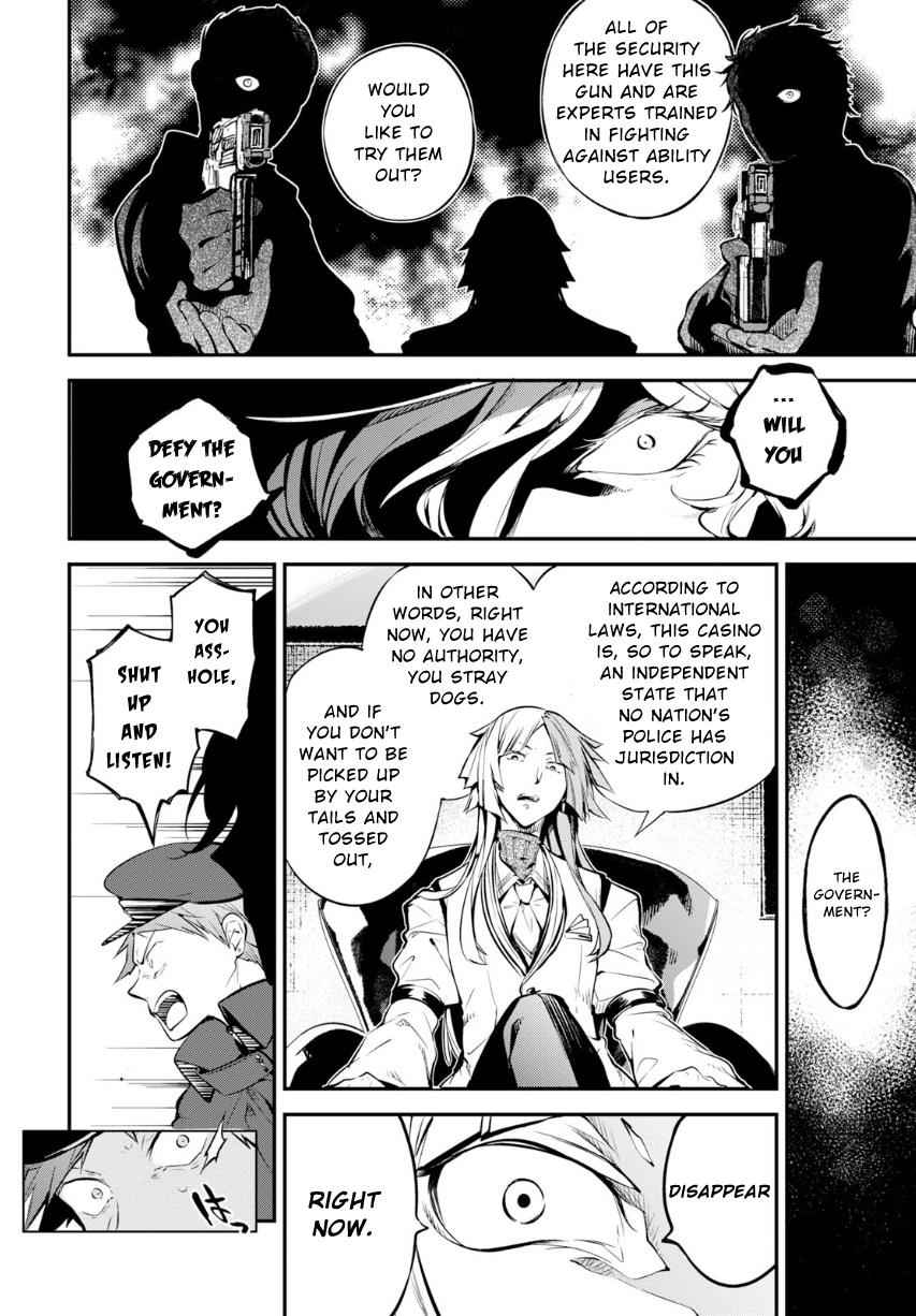 Bungou Stray Dogs Chapter 72 Page 25