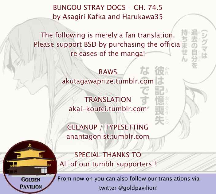Bungou Stray Dogs Chapter 74.5 Page 1